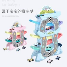 滑翔轨道车男孩惯性小汽车儿童玩具车宝宝益智拼装玩具