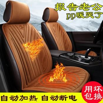 汽车加热坐垫冬季座椅垫加热毛绒座垫