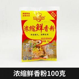 【买三送一】浓缩鲜香粉增香提鲜卤菜麻辣烫米线调汤特