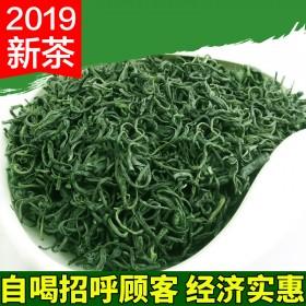 新茶碧螺1斤绿茶炒青绿茶日照高山云雾茶散装500g