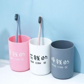 家用刷牙漱口杯塑料加厚杯子