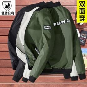 两面穿夹克秋季男青年韩版潮流修身外套棒球服加绒可选
