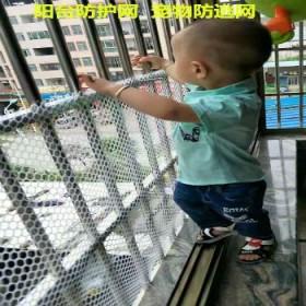 塑料网格防护阳台网防护安全防坠网片塑料养殖网