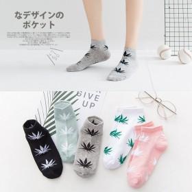 【5双装】袜子女短袜浅口韩国可爱风夏天短袜枫叶低帮