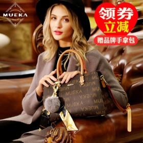 法國品牌女包歐美百搭時尚單肩斜挎媽媽大氣手提包