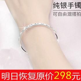 新款s999纯银手镯女开口时尚简约手环情人节送妈妈