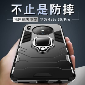 华为mate30手机壳全包防摔mate30pro