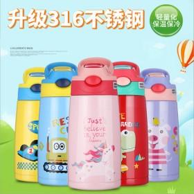 保温杯儿童带吸管喝水杯小学生幼儿可爱便携防摔水杯子