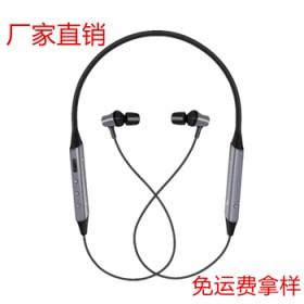 ANC主動降噪消噪耳機航空耳機降噪效果可達QC30