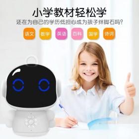 儿童智能机器人早教机学习机多功能对话高科技
