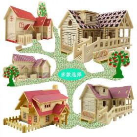 木质建筑DIY立体拼图 儿童益智手工拼装玩具 木制