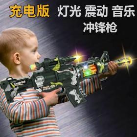 儿童宝宝电动玩具枪机关枪投影枪声光音乐小男孩宝宝