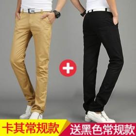 2件装春秋新款裤子韩版男士休闲裤小脚裤直筒裤