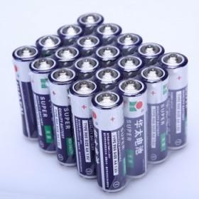 【华太】5号7号AAA碳性干电池40粒