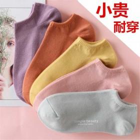 新款船袜女韩版短袜原宿风潮流学生隐形女士浅口吸汗袜