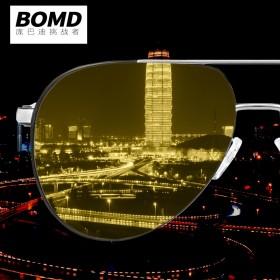 日夜两用司机镜夜视蛤蟆镜开车专用变色偏光太阳镜男