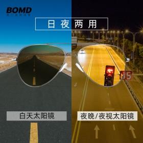 日夜两用变色夜间驾驶镜防远光偏光太阳镜男士开车专用