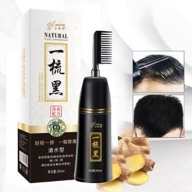 全自动一梳黑染发剂植物染膏一洗黑洗发水男女染黑梳子