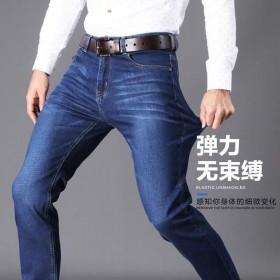 秋季弹力牛仔裤宽松直筒休闲长裤大码男裤高腰工作裤