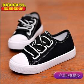 儿童帆布鞋春秋男童韩版系带小白鞋学生软底女板鞋