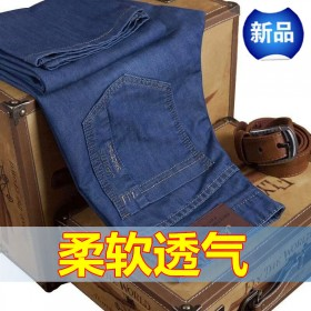 秋季男士牛仔裤男直筒修身休闲男子裤款宽松中青年大码