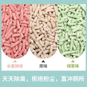 猫砂除臭无尘结团原味吸水豆腐猫砂6L