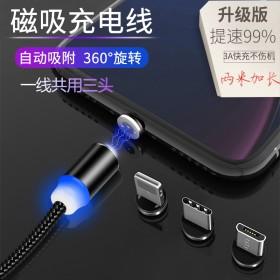 磁吸数据线快充磁铁强磁力车载充电线器单头通用苹果安