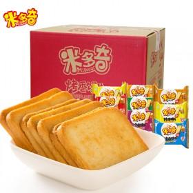 米多奇烤香馍片20包2斤混装多味早餐饼干零食