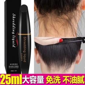 碎发神器小碎发整理膏头发防毛躁固定蓬松不油腻定型儿