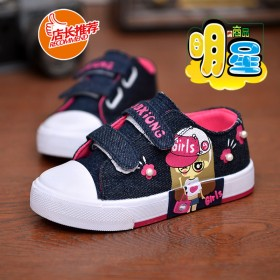 儿童卡通休闲运动鞋女孩春秋韩版帆布鞋女童潮跑步鞋