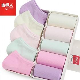 南极人女袜【买5送5共10双】纯色中筒袜船袜短筒长
