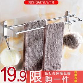 卫生间置物架毛巾架浴室置物架