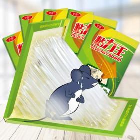 【10片装】灭鼠神器强力粘鼠板品牌
