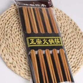 10双正宗火锅筷,家居环保竹筷