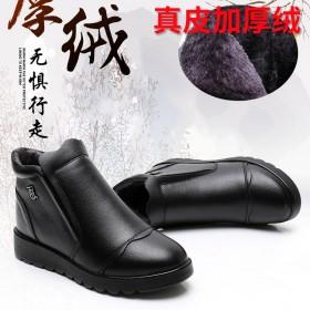 牛皮加绒保暖女靴厚底多款可选
