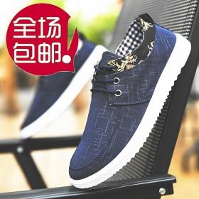 低帮鞋男士休闲老北京帆布板鞋学生透气韩版