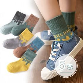 5双装儿童秋冬加厚纯棉袜子男女童1-12防臭中筒袜