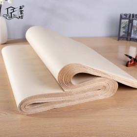 【100张】毛边纸批发加厚仿古无格毛边