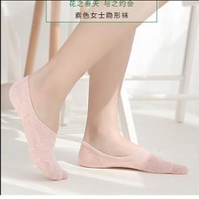 5双装女士棉袜船袜薄夏新品百搭素色包邮女袜硅胶防滑