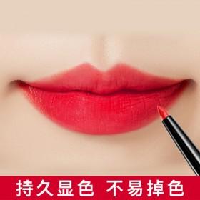 自动唇线笔 口红笔防水持久不掉色保湿不脱色画勾唇笔