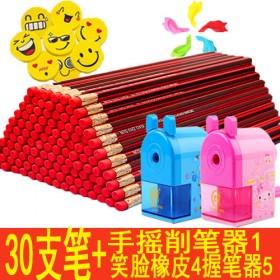 30支铅笔套装 HB铅笔学生写作六角