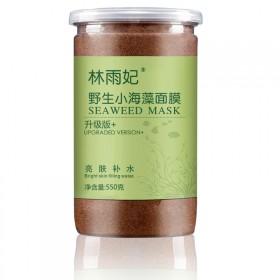 海藻面膜泰国普吉岛纯天然小颗粒补水海藻面膜孕妇可用