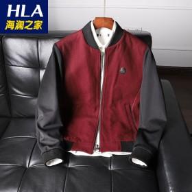 海澜之家2019秋季新款夹克衫立领外套男装201