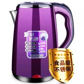 电热水壶烧水壶双层防烫电烧水壶2.3升电水壶