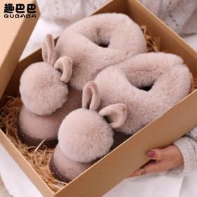 卡通球兔棉拖鞋女冬季韩版可爱包跟月子鞋防滑保暖棉鞋