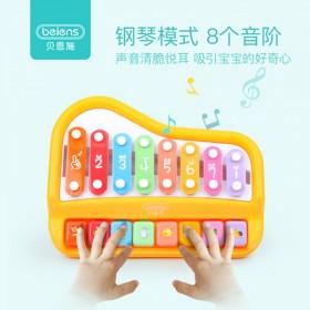 贝恩施手敲琴趣味八音琴迷你小木琴幼儿园玩具