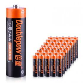 【足足40粒】倍量 5号/7号碳性电池