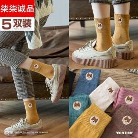 堆堆袜子女中筒薄款百搭春秋季日系长筒秋冬季网红街