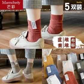 包邮5双装秋冬新品袜子女袜口字母布标网红街头潮袜