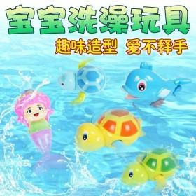 宝宝洗澡玩具儿童沐浴玩具婴儿游泳戏水小乌龟男孩女孩